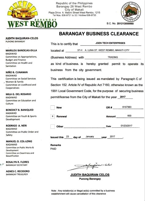 sle of barangay certification letter permits certificate and accreditation jgentech