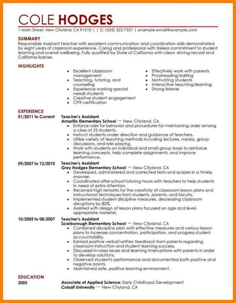 state pattern in objective c assistant teacher resume sle teacher resume teacher