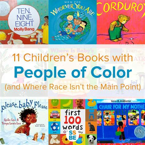 to to the point books 11 children s books with of color and where race