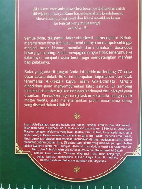 Mukhtashar Shahih Muslim Imam Al Mundziri Ummul Qura buku al kabair dosa dosa besar toko muslim title