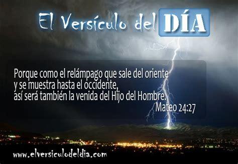imagenes cristianos con textos biblicos dblairnet fondos cristianos con versiculos biblicos