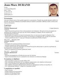 E Resume Builder by Cv Assistant Administratif Exemple Cv Assistant