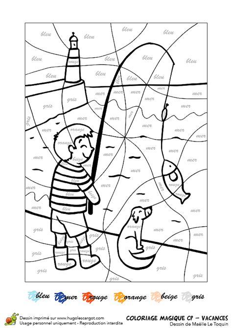 Dessin coloriage magique CP vacances et pêche