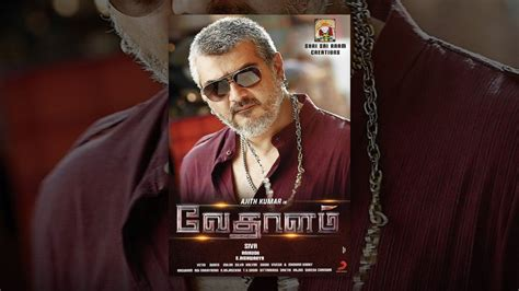 theri theme ringtone download vedalam muvi ringtong mp3 1 35 mb music paradise pro