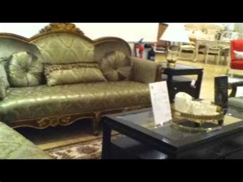 home center furniture