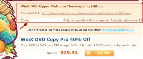 Winx Dvd Giveaway - digiarty giveaway winx dvd ripper platinum free for everyone daves computer tips