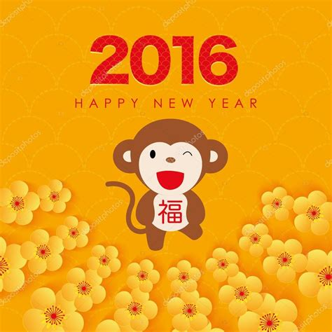 new year hokkien song 2016 2016 new year greeting card design year of