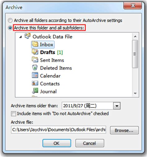 Office 365 Outlook Auto Archive How To Archive And Backup A Folder In Outlook 2010