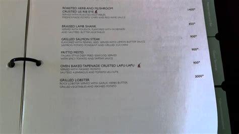 shangri la room service menu shangri la boracay resort and spa room service menu by hourphilippines