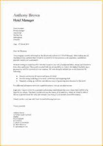 Oliver Wyman Cover Letter by 9 Help With Cover Letter Management Invoice Template