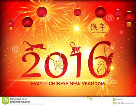 date du new year 2016 date du new year 2016 28 images nouvel an 2016