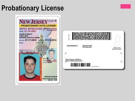 new jersey id card template nj motor vehicle address change vehicle ideas