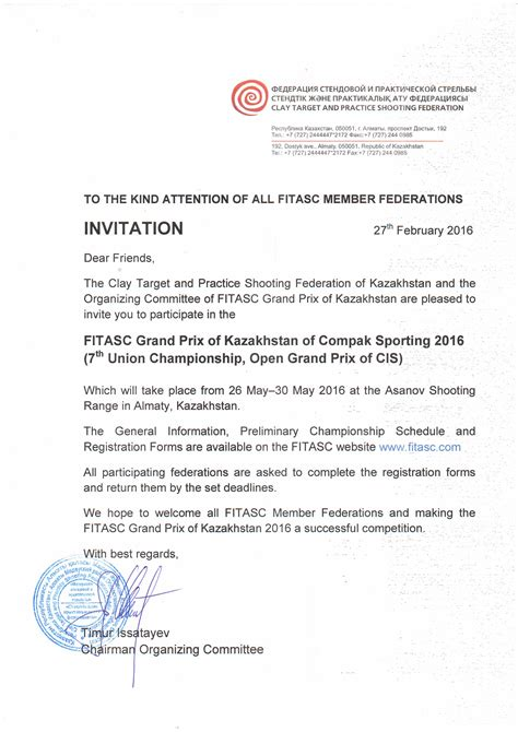 Modele De Lettre D Invitation Pour Visa Senegal Lettre Invitation Visa Suisse Infoinvitation Co