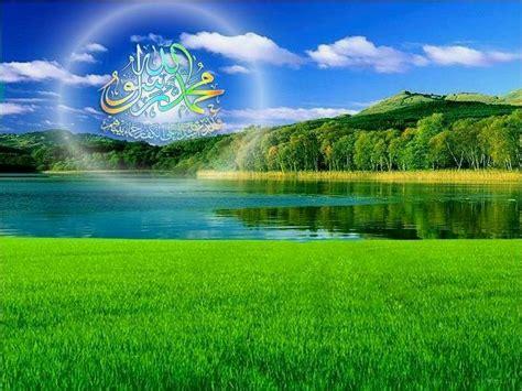 wallpaper kaligrafi alam kaligrafi indah kaligrafi nusantara