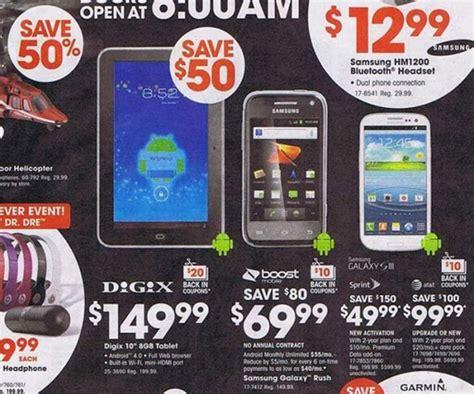 HTC 8X Black Friday Deals Detailed For The U.S. - Gadgetian Iphone 7 Plus Black Friday Deals Verizon