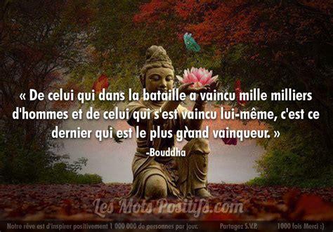 citations proverbes  tee shirts positifs bouddha