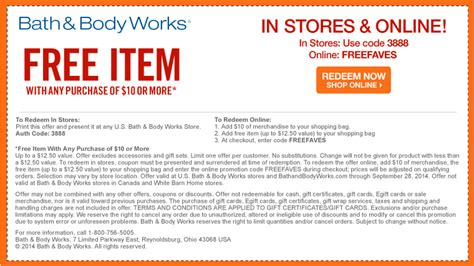 Bath And Body Works Discount Gift Card - bath and body work coupons printable coupons online