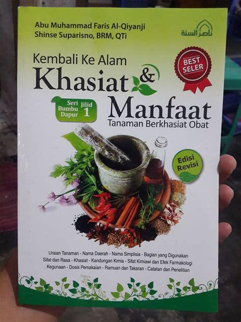buku khasiat  manfaat tanaman berkhasiat obat jilid