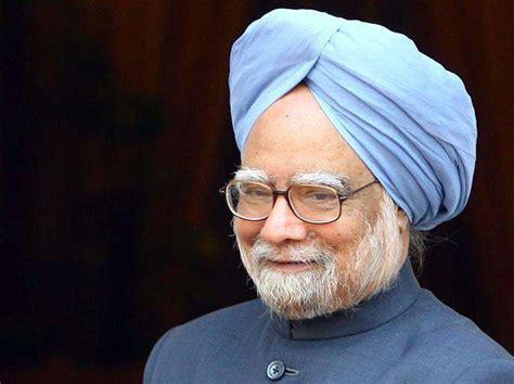 Dr Manmohan Singh History In by Prime Minister Dr Manmohan Singh