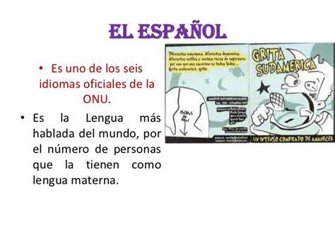 el significado de pattern en español origen del espa 241 ol