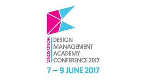 design management masters uk news loughborough university london