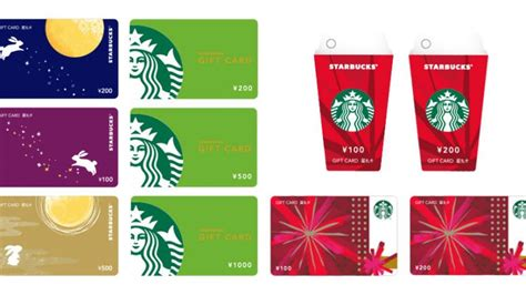 Starbucks Amount On Gift Card - best gift card starbucks amount noahsgiftcard