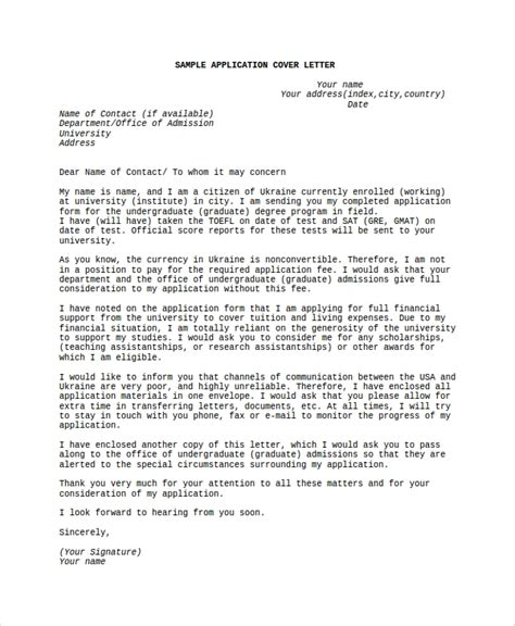 sample cover letter templates ms word