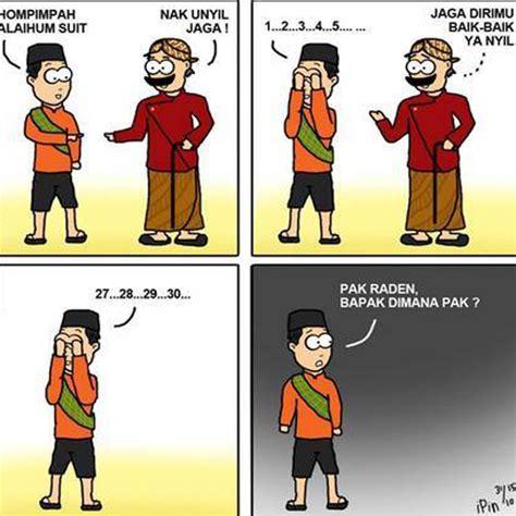 Kaos Pak Raden Vs Unyil pak raden bapak di mana lucu dan humor gemintang