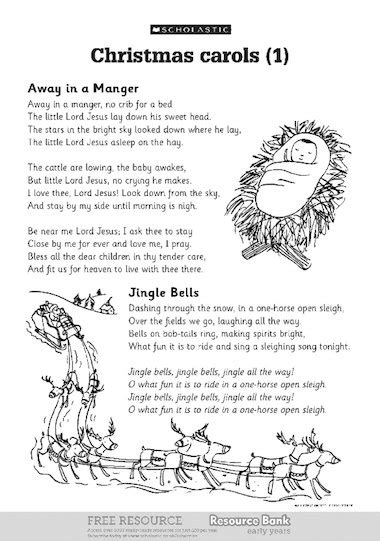 jolly blue testo away in a manger and jingle bells lyrics
