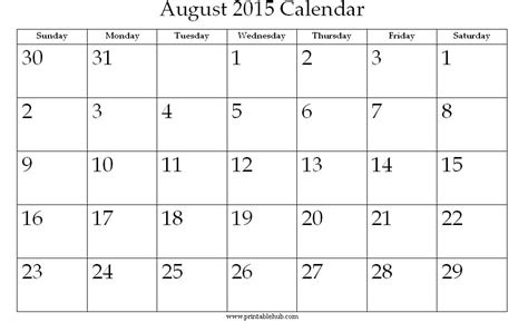 August Printable Calendar 2015 August 2015 Printable Calendar New Calendar Template Site
