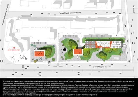 urban design idea gallery of strelka institute crowd sources urban design