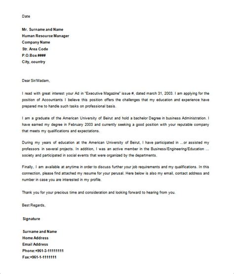 Cover Letter Purpose by Brilliant Purpose Of Cover Letter Simple Cover Letters
