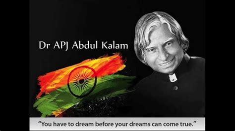biography of apj abdul kalam biography of dr apj abdul kalam by gulzar sahab in hd