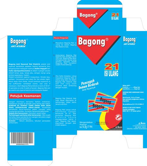 Kemasan Produk Rfn Graphics Page 2 Personal Portfolios Only For The