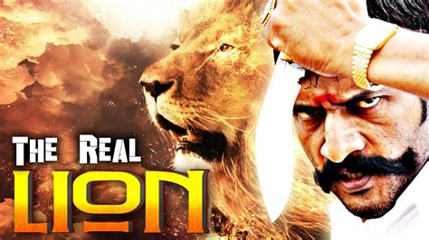 film lion full movie the real lion 2017 latest south indian full hindi dubbed