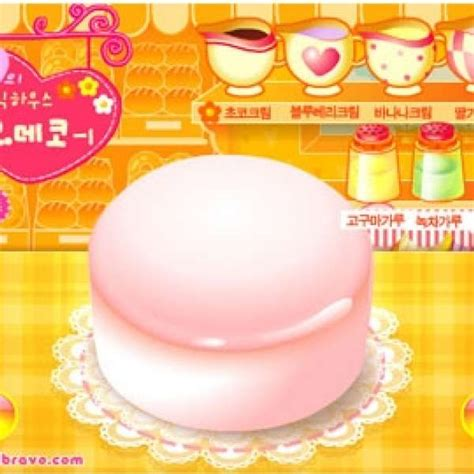 giochi gratis cucina con torte pin cooking chicken biryani for cake on