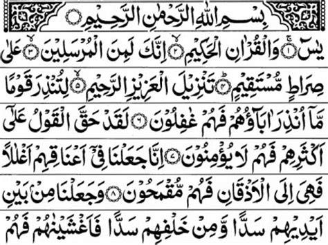surah yasin reciter mahmoud khalil al husary