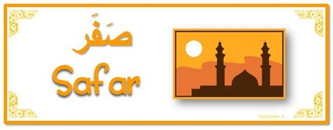 calendar hijri learning talibiddeen jr companion blog