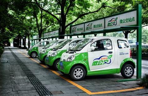 groupe si鑒e auto geely launches electric car rentals global times