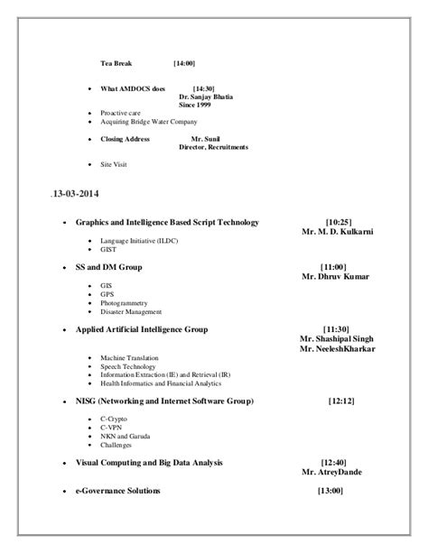 Industrial Visit Report Format