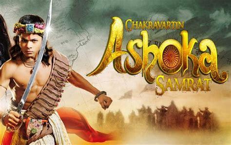 film seri india asoka sinopsis film india ashoka antv episode 101 200 manteresting