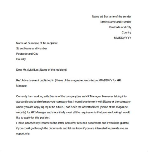 Official Letter To Hr 15 Hr Complaint Letter Templates Free Sle Exle Format Free Premium Templates