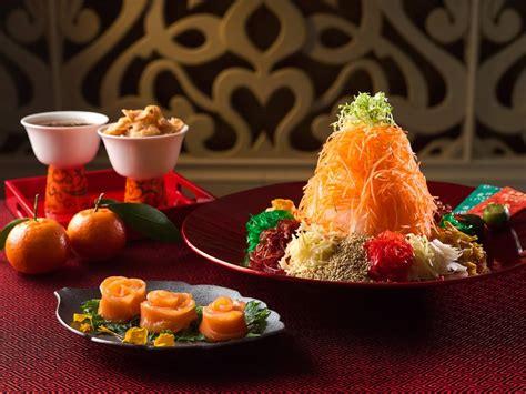 new year lo hei greetings 8 outstanding yusheng platters for lunar new year lo hei