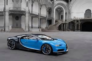 Bugatti Shop Chiron The Billionaire Shop