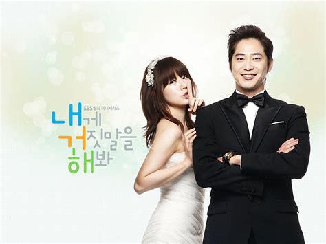 Film Romantis Korea Terpopuler | 11 drama korea romantis terpopuler dan terbaik sepanjang masa
