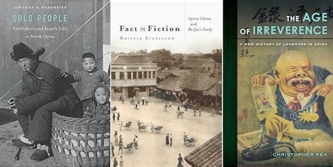 what s wrong with china books what s new in studies of early 20th century china blarb
