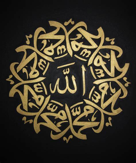 Tulisan Kayu I Allah kumpulan gambar kaligrafi islami gambar aneh unik lucu