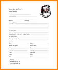 secret santa questions template 7 secret santa questionnaire templates cio resumed