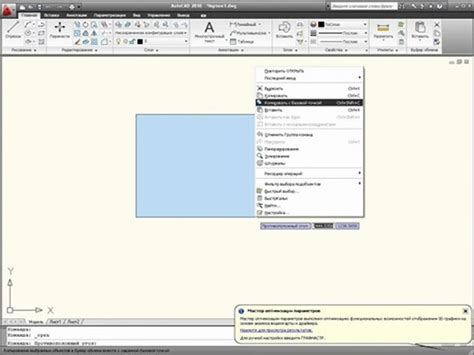 autocad 2012 full version 64 bit free download blog archives junglewindows