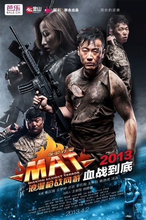chinese film with 6 letters 154 best asian action movie posters images on pinterest